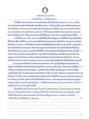 writingM1