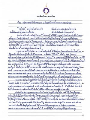 writingM2