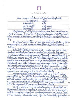 writingM5