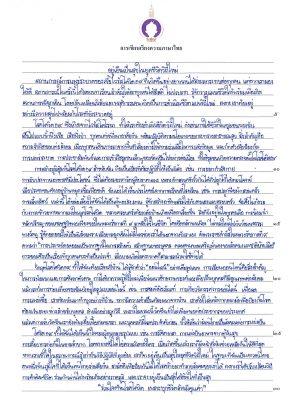writingM6