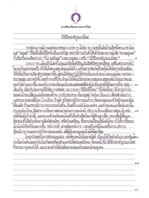 writingP6